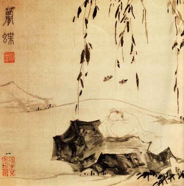 Chuang Tzu dreaming of a butterfly. Ink by Lu Zhi, c. 1550.